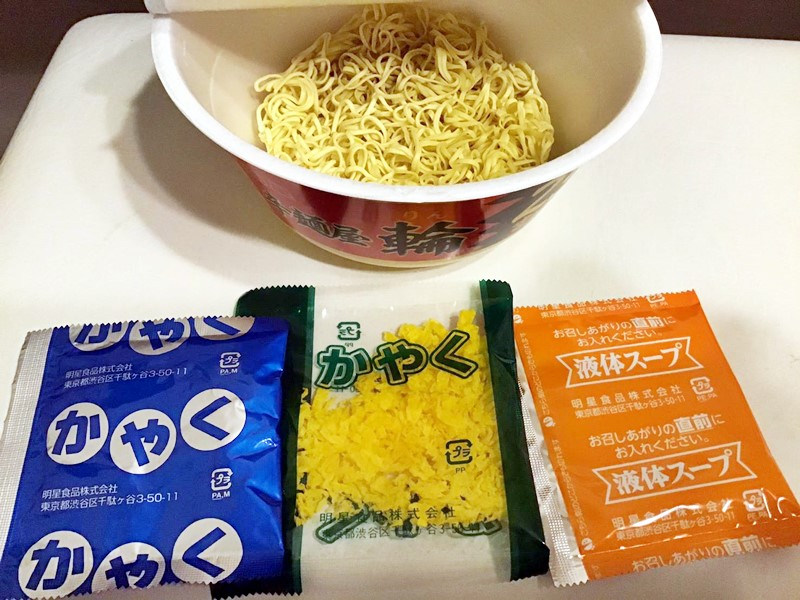 【レビュー★3】辛麺屋 輪監修25辛宮崎辛麺の感想 思ったより辛くない中身