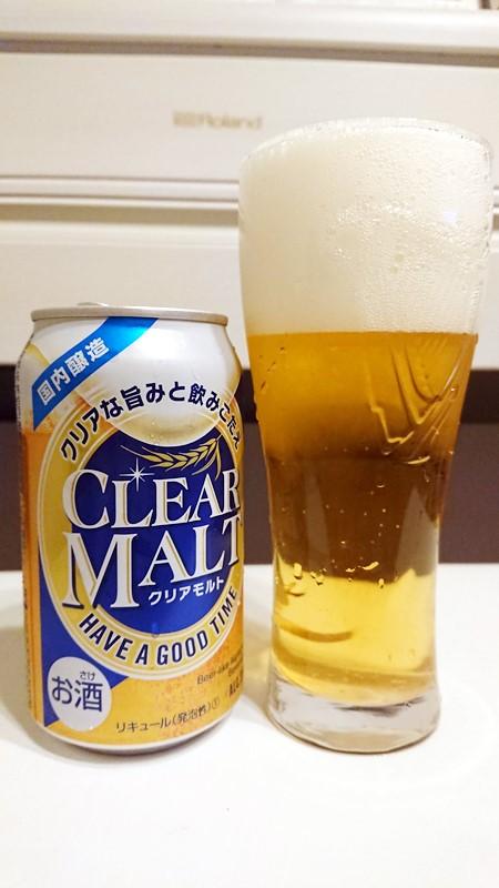 コンビニのPB第3のビール比較70%オフもファミリーマート  CLEAR MALT