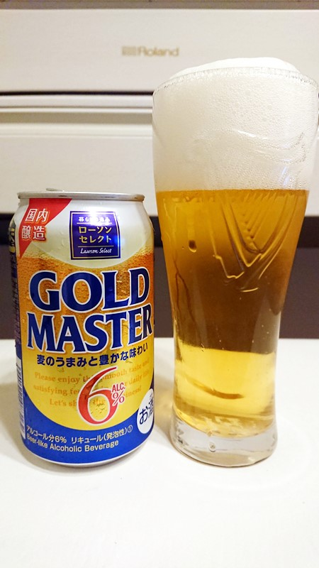 コンビニのPB第3のビール比較70%オフもローソン  GOLD MASTER