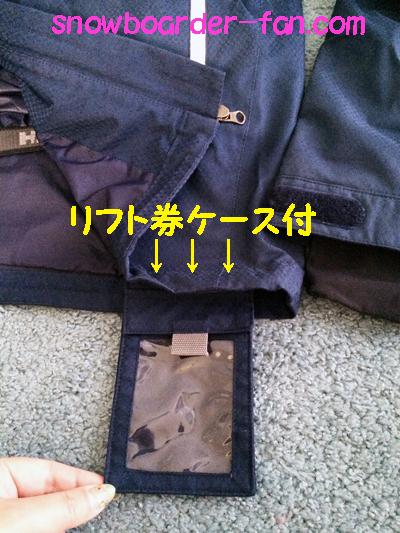 f:id:miakichi129:20160904164526j:plain