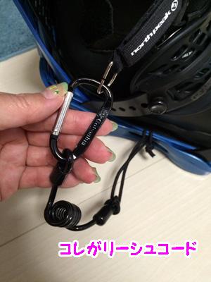 f:id:miakichi129:20160918000531j:plain