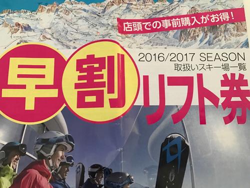 f:id:miakichi129:20161105151420j:plain