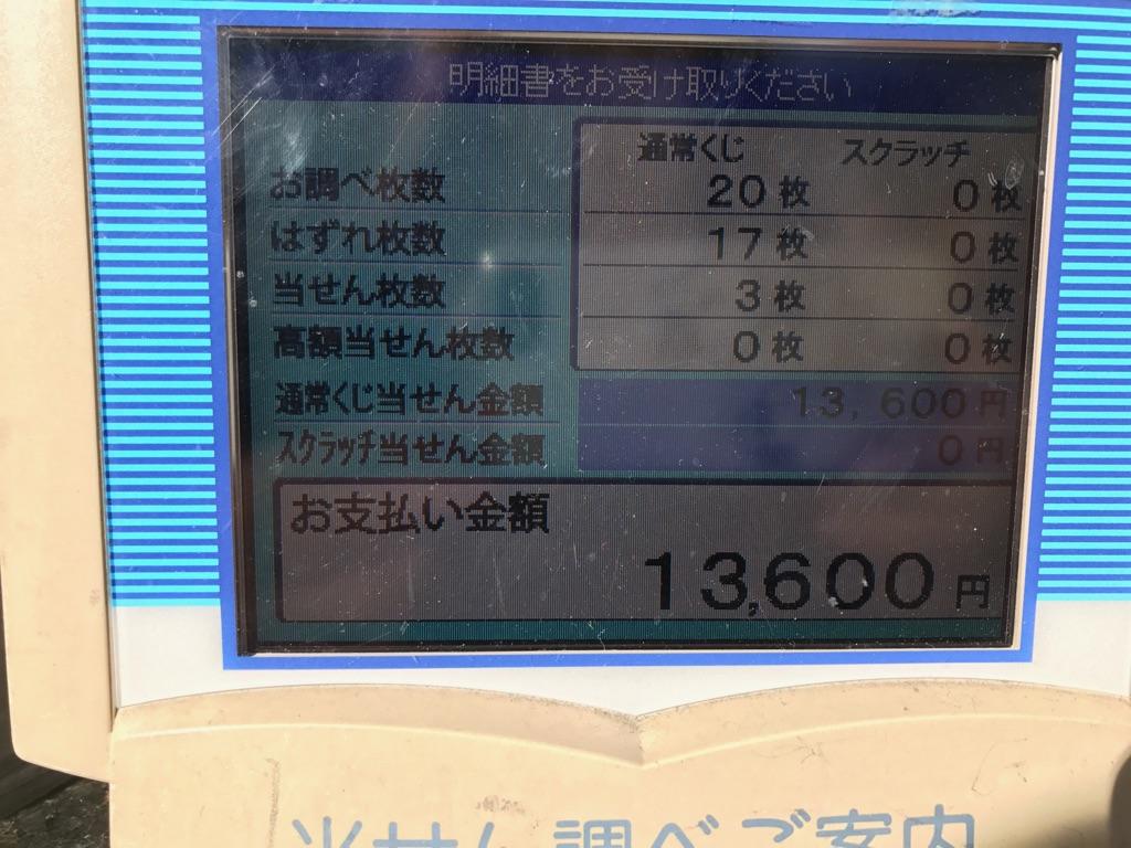 f:id:miakichi129:20170215103819j:plain