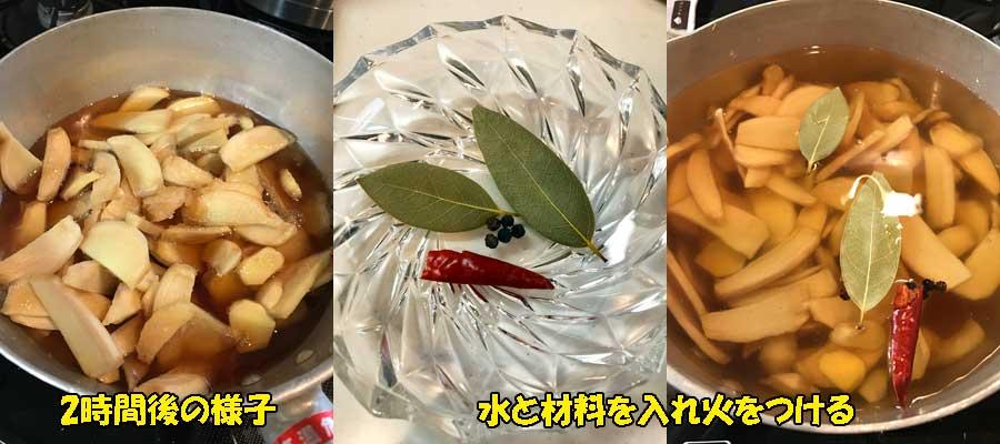 f:id:miakichi129:20170319215204j:plain