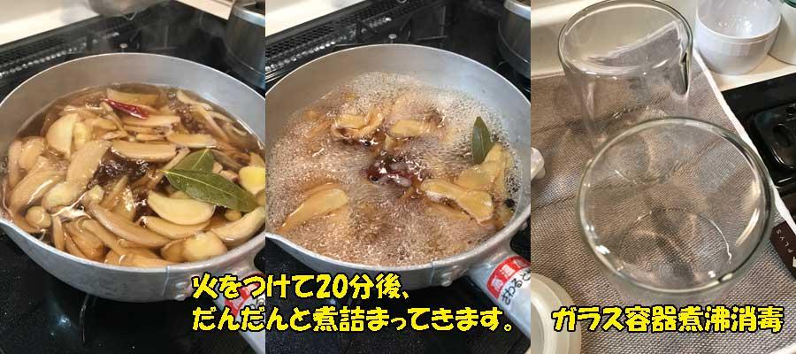 f:id:miakichi129:20170319220042j:plain