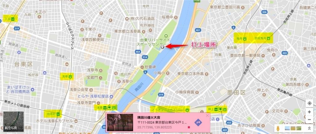 f:id:miakichi129:20170702123821j:plain