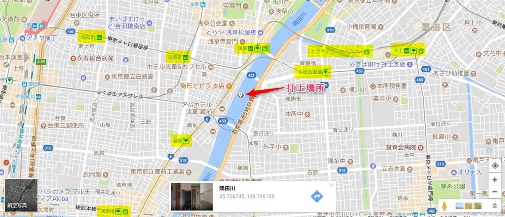 f:id:miakichi129:20170702130043j:plain