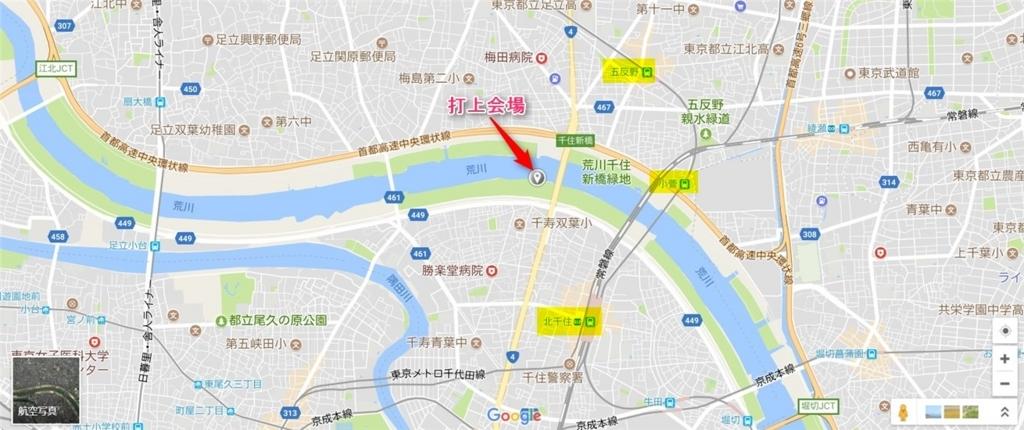 f:id:miakichi129:20170702131903j:plain