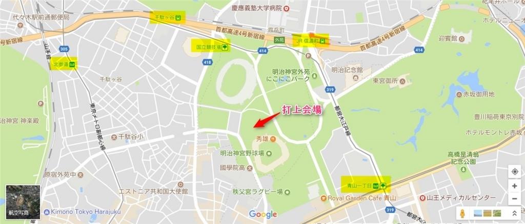f:id:miakichi129:20170702133448j:plain