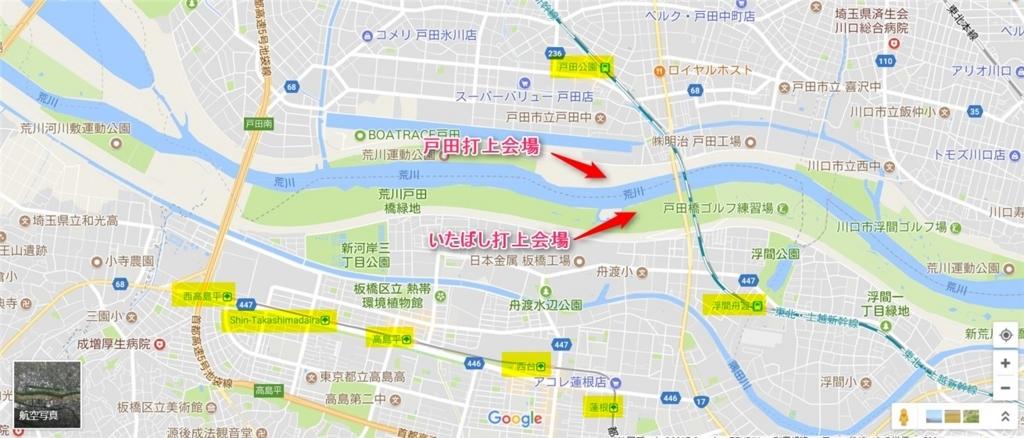 f:id:miakichi129:20170702135805j:plain