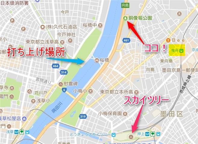 f:id:miakichi129:20170703230408j:plain