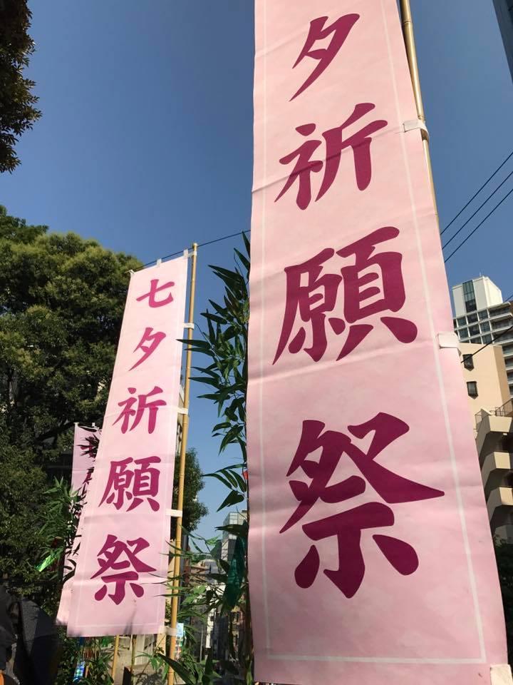 f:id:miakichi129:20170708033456j:plain