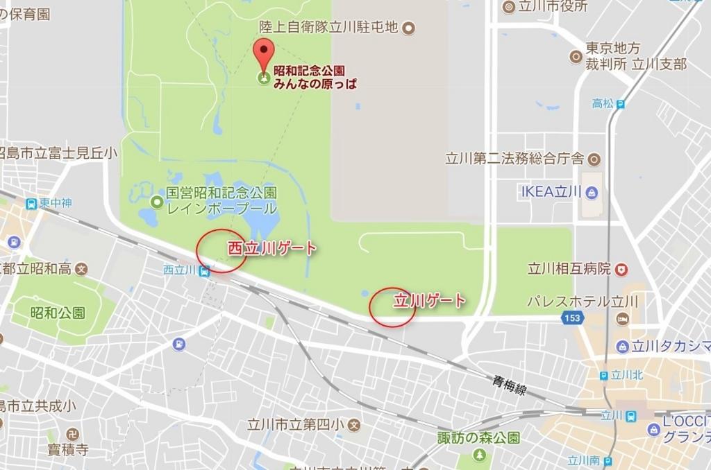 f:id:miakichi129:20170709022109j:plain
