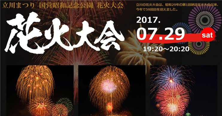 f:id:miakichi129:20170709031820j:plain