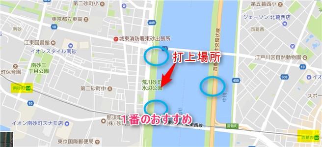 f:id:miakichi129:20170710011525j:plain