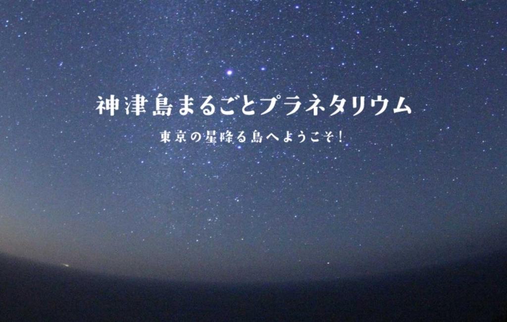 f:id:miakichi129:20170712223330j:plain
