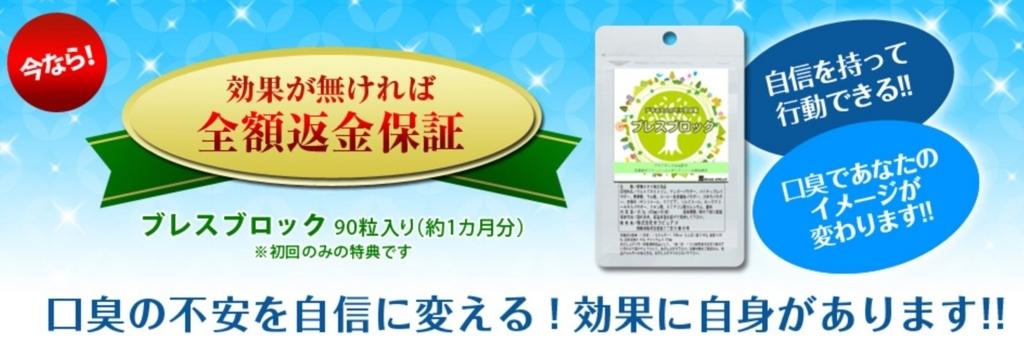 f:id:miakichi129:20170715190121j:plain
