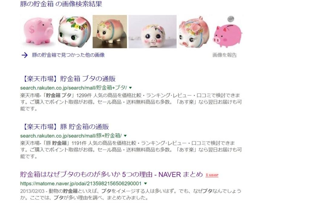 f:id:miakichi129:20170717012342j:plain