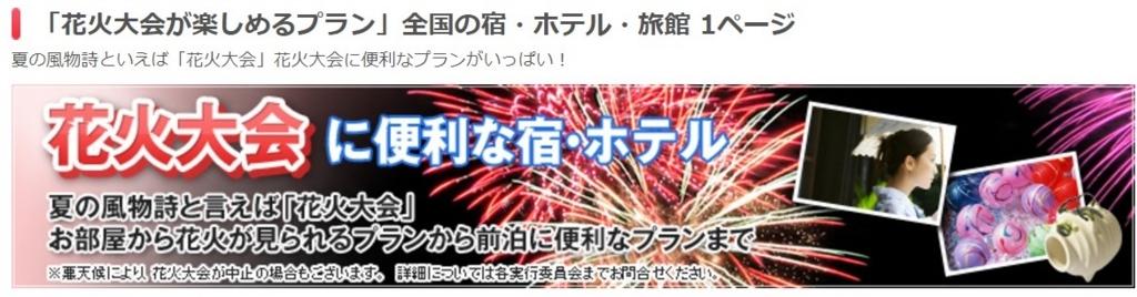 f:id:miakichi129:20170721014757j:plain