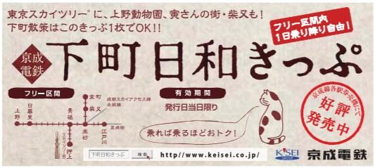 f:id:miakichi129:20170723171559j:plain