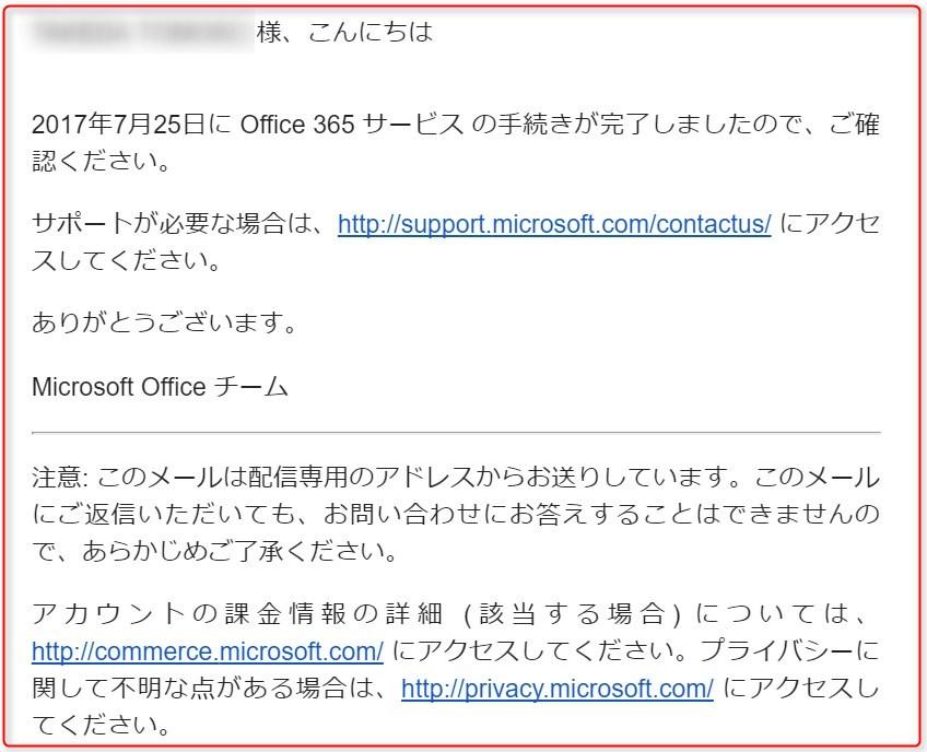 f:id:miakichi129:20170727020853j:plain