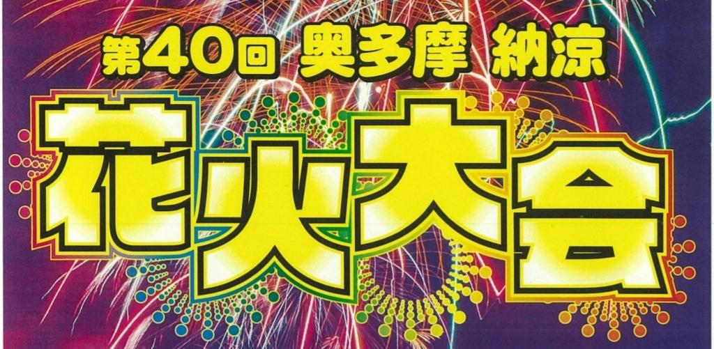 f:id:miakichi129:20170807003759j:plain