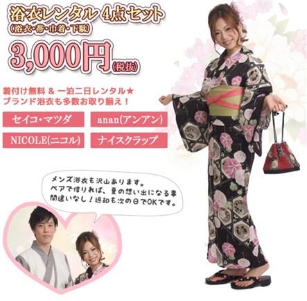 f:id:miakichi129:20170810001818j:plain