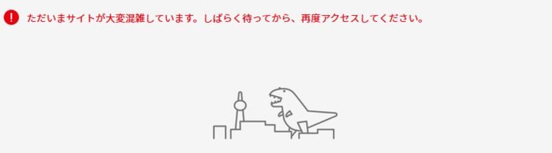 f:id:miakichi129:20170810011542j:plain