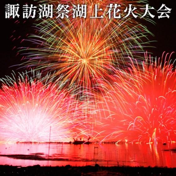 f:id:miakichi129:20170811023801j:plain