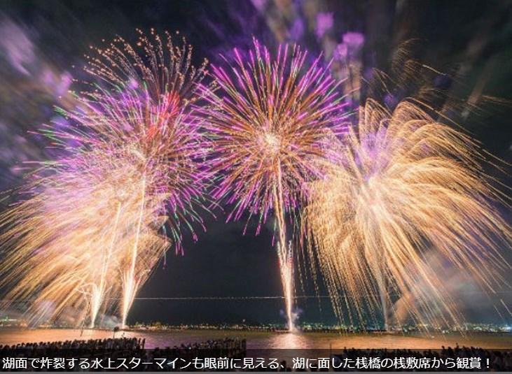 f:id:miakichi129:20170811031005j:plain