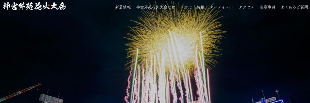 f:id:miakichi129:20170817152530j:plain