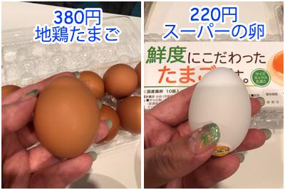 f:id:miakichi129:20170912012116j:plain