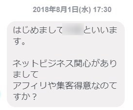 f:id:miakichi129:20180802010016j:plain