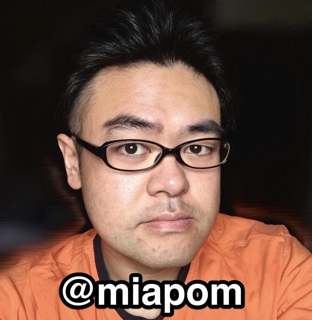 f:id:miapom618:20181103032408j:plain