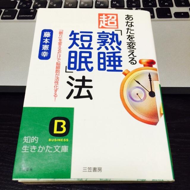 Evernote Camera Roll 20140530 001821.jpg
