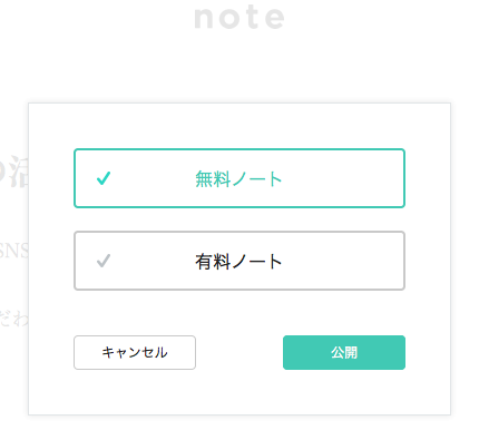 スクリーンショット 2014-06-25 0.30.57.png