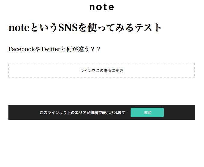 スクリーンショット 2014-06-25 1.02.19.png
