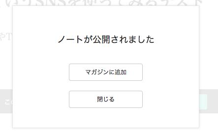 スクリーンショット 2014-06-25 1.10.36.png
