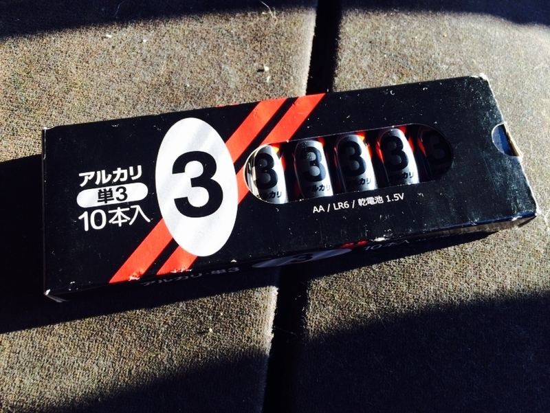 Evernote Camera Roll 20141014 222348.jpg