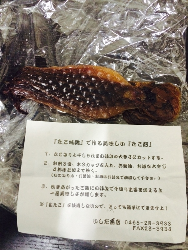 Evernote-Camera-Roll-20141114-073204 2.jpg
