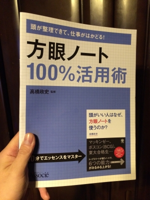 Evernote-Camera-Roll-20141128-070120 3.jpg