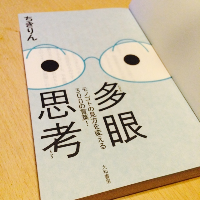 Evernote-Camera-Roll-20141204-063858.jpg