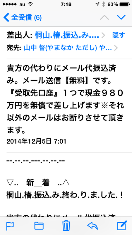Evernote-Camera-Roll-20141205-072133 5.png