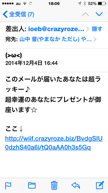 Evernote-Camera-Roll-20141205-072133 11.png