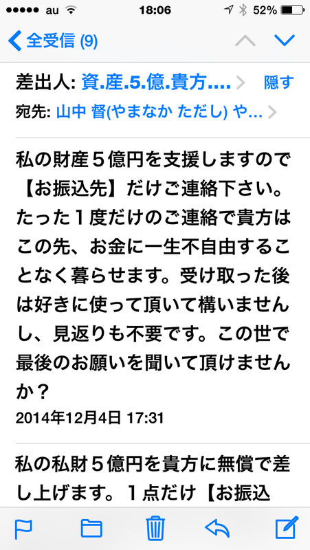 Evernote-Camera-Roll-20141205-072133 12.png