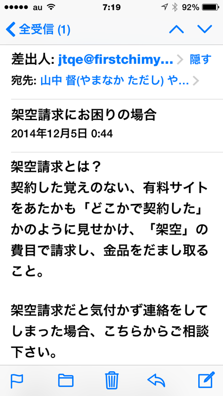 Evernote-Camera-Roll-20141205-072133.png