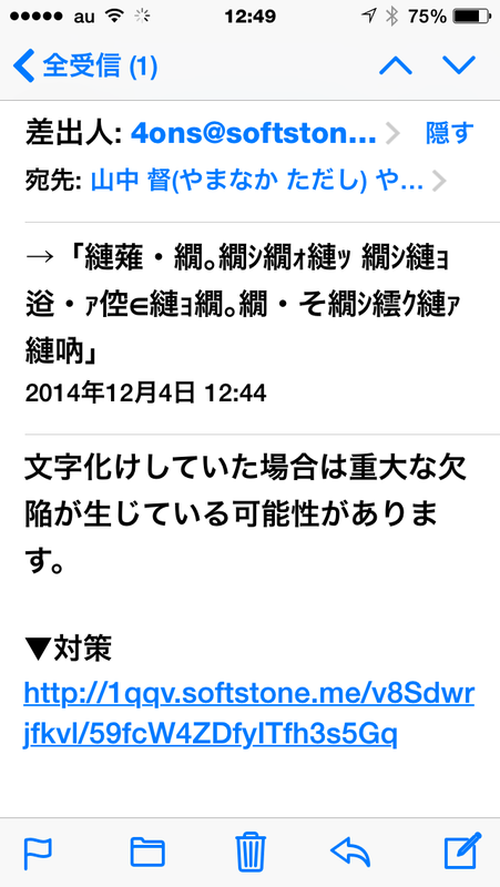 Evernote-Camera-Roll-20141205-072134 4.png
