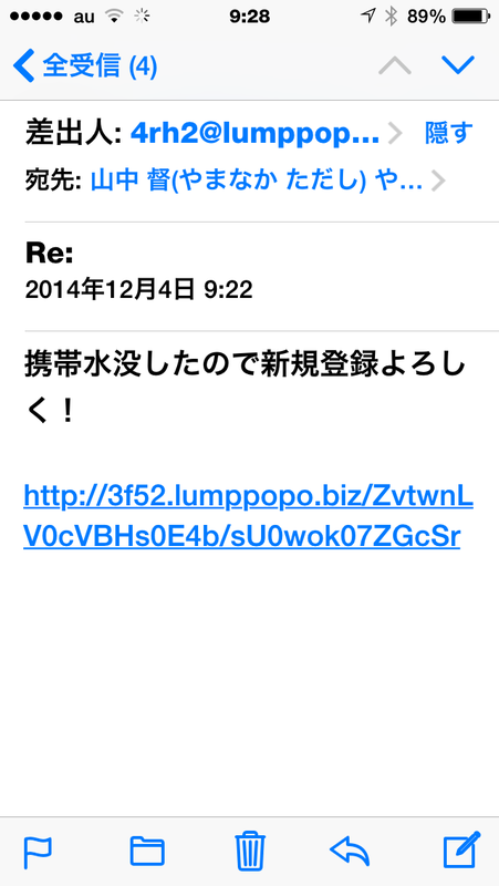 Evernote-Camera-Roll-20141205-072134 5.png