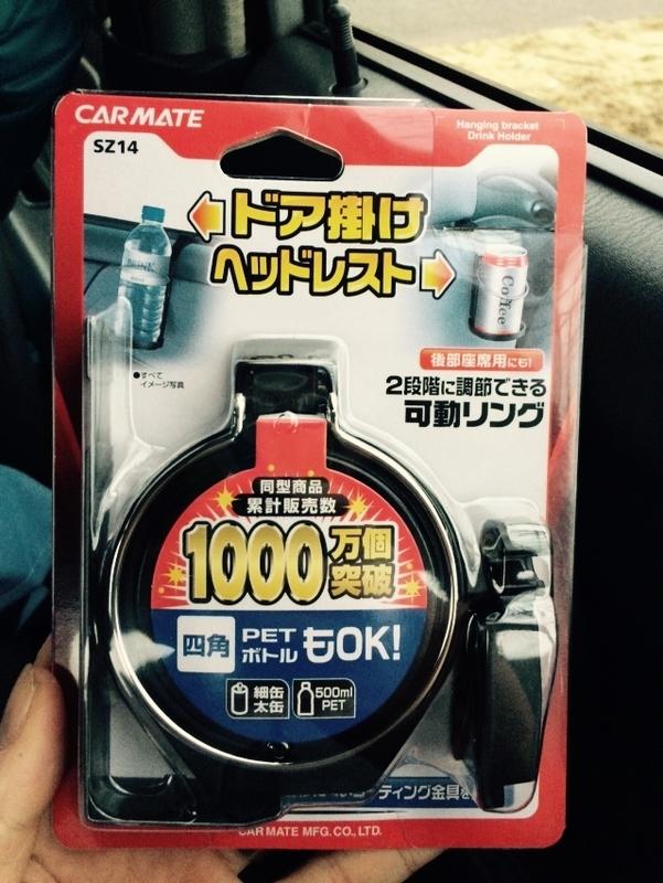 Evernote Camera Roll 20150307 234036.jpg