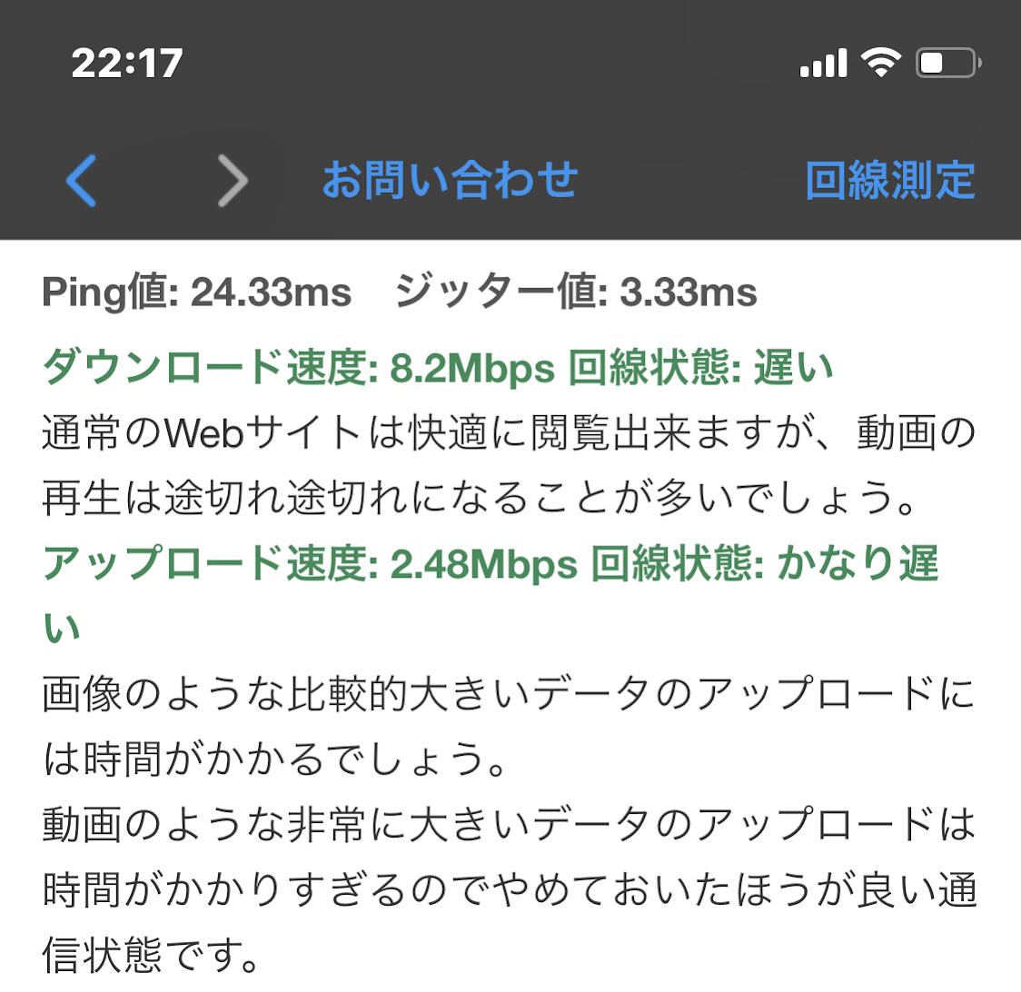 f:id:miapom618:20191130214700p:plain